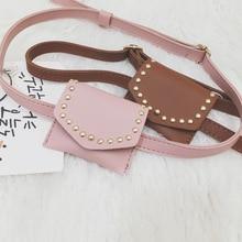 Новая детская поясная сумка в стиле ретро с заклепками, Сумки из искусственной кожи для маленьких девочек, Регулируемые поясные сумки с ремнем, сумки для денег