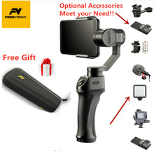 Freevision Vilta-M /VILTA M PRO Handheld Gimbal Smartphone 3-axis Stabilizer For Mobile Phone iPhone XR XS MAX GoPro HERO 5 4 3