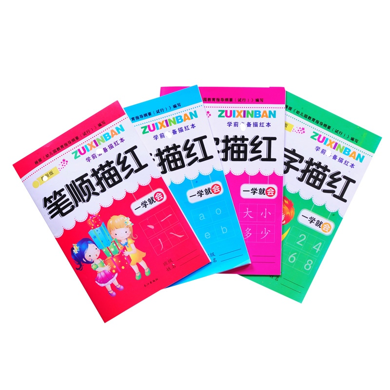 New 4pcs/set Chinese Exercise Book For Character Practicing Math /Pinyin Workbook Writing Book For Kids Children ,Set Of 10