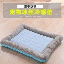 Теплая кровать для домашних животных маленьких средних и больших
