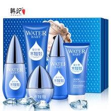 Hyaluronic Acid Moisturizing Face Cream Face Care Skin Whitening Cream Acne Treatment Pimples Anti Winkles Ageless Beauty 5PCS