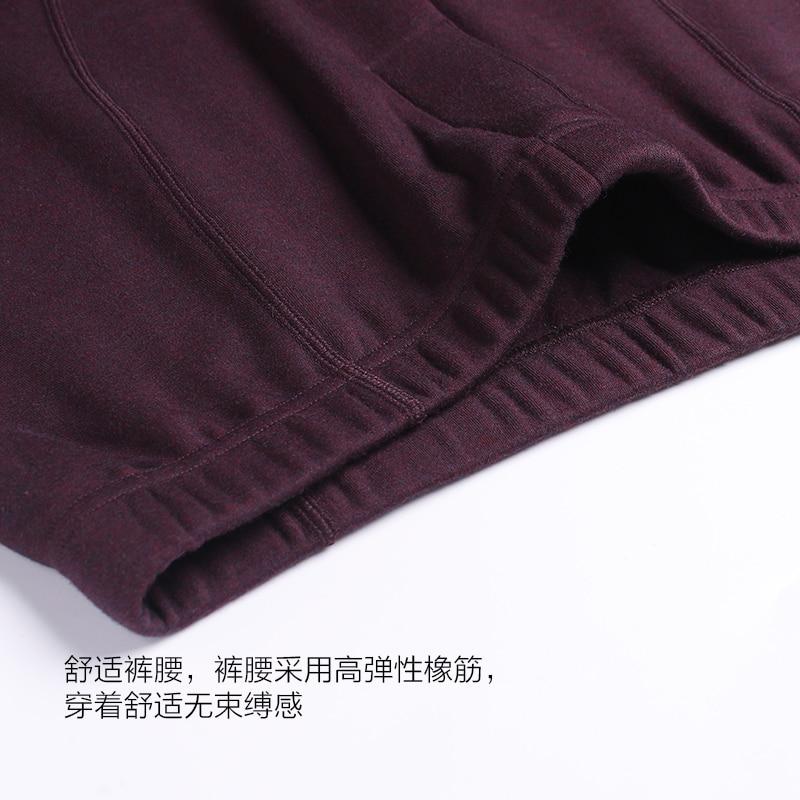 Gli uomini di pelle amichevole di lusso di velluto caldo di spessore biancheria intima termica maglione di cotone autunno abbigliamento pantaloni lunghi degli uomini di vestito inverno - 5