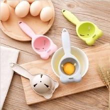 Креативные красочные силиконовые короткие ручки яйцо белые желтки Сепаратор для яиц дозатор яиц кухонные принадлежности для выпечки аксессуары