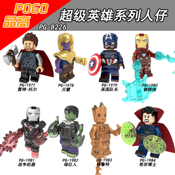 PG8226 80pcs Superhero Thor Thanos Captain America Iron Man War Machine Hulk Little tree man Doctor