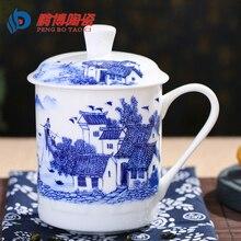 Jingdezhen Retro Chino Cultura Negocio Hogar Taza De Té De Porcelana de Hueso Jefe Oficina Drinkware Taza Envío Gratis