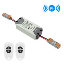 цена на eMylo Wireless RF Relay Module Switch 220V 1000W 1 Channel RF Remote Control Switch 90-250V 433Mhz with Two Transmitters