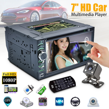 6.2 4 Core WiFi Android 6.0 Car DVD Player GPS Navigation 2 DIN FM Radio HIFI autoradio Stereo + Rearview Camera + TF 10C Card