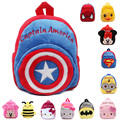 2016 new kids Plush Backpacks cartoon mini plush back packs Children School Bags For Girls Boys High Quality plush toys