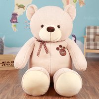 1pc 60cm Kawaii Teddy Bear Plush Toy Soft Cartoon Animal Toys Dolls Kids Baby Toy Lovely Birthay Gift for Children Girls