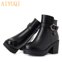 AIYUQI Ladies Ankle Boots 2019 New Genuine Leather Women Winter Trend Warm Wool Womens Dress High Heel Snow