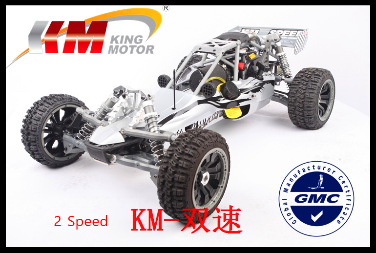 1/5 Scale 2-speed 30.5cc Gas Baja Buggy RTR