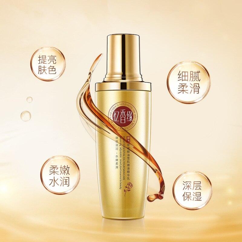 Chaud Yixiangyuan Rose huile essentielle neige muscle tendre et lisse Essence lait lisse peau hydratante émulsifiant soin de la peau