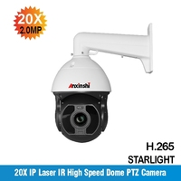 H 265 IR Laer 300M 2 0MP Full Color Super Low Illumination Super WDR PTZ Camera