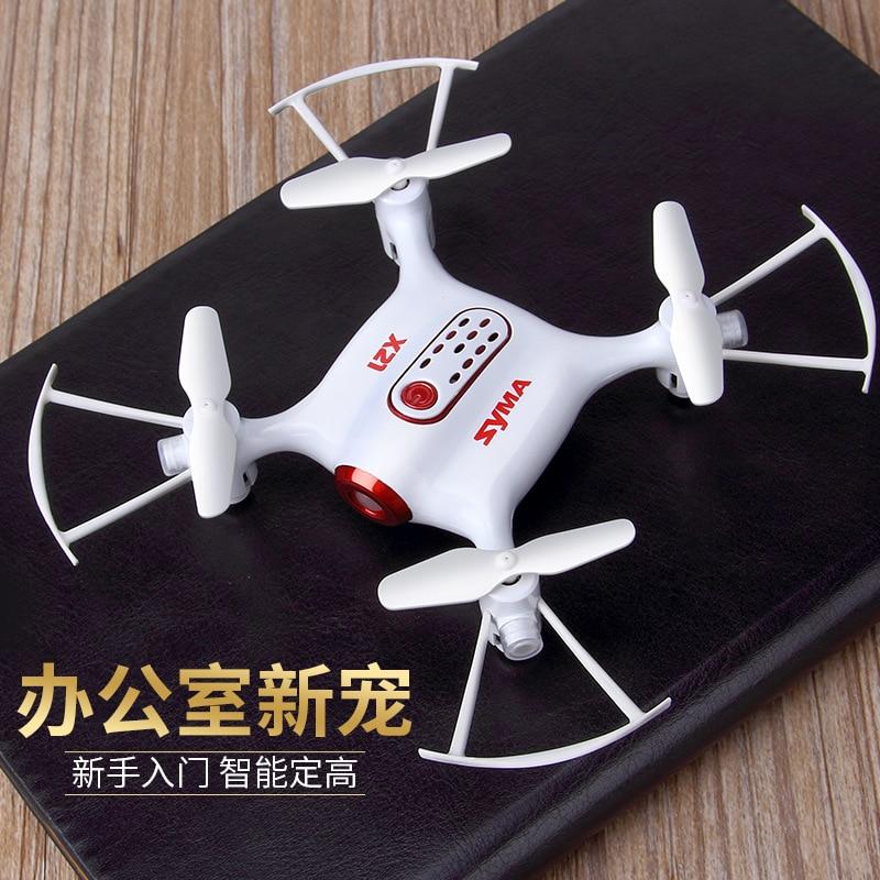 Dron Quacopter صغيرة الطائرات