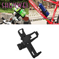 New Arrival Motorcycle Bike Bicycle Drink Water Bottle Cup Holder Mount Cage Quick Release jy11