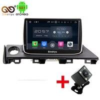 Sinairyu 1024 600 Octa Core 9 Android 6 0 Car Radio DVD GPS For Mazda 6