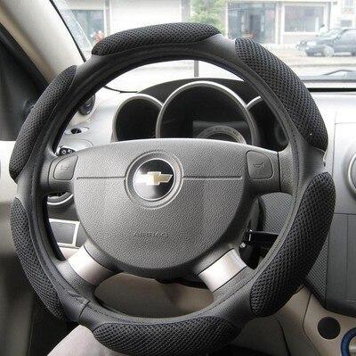 Спортивный чехол рулевого колеса автомобиля сетчатый материал Воздухопроницаемый автомобильный чехол