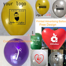 12inch 100 pcs/lot balloon customized Custom logo  2.8g All kinds of colors balloons High-quality custom balloon printing цена