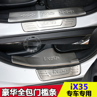 Stainless Steel Door Sill Strip For 2010 17 HYUNDAI IX35 Threshold Trim Car Styling Welcome Pedal