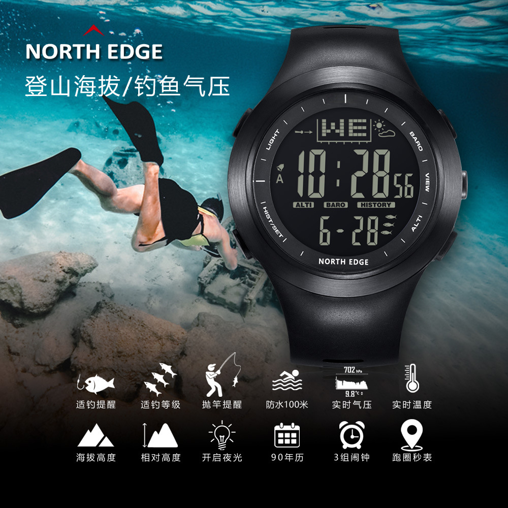 NORTHEDGE digital watches Men watch outdoor fishing electronic altimeter barometer thermometer altitude climbing hiking hoursNORTHEDGE digital watches Men watch outdoor fishing electronic altimeter barometer thermometer altitude climbing hiking hours