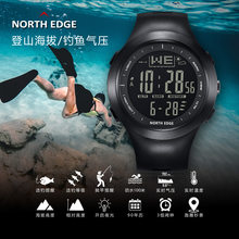NORTHEDGE digital watches Men watch outdoor fishing electronic altimeter barometer thermometer altitude climbing hiking hours(China)