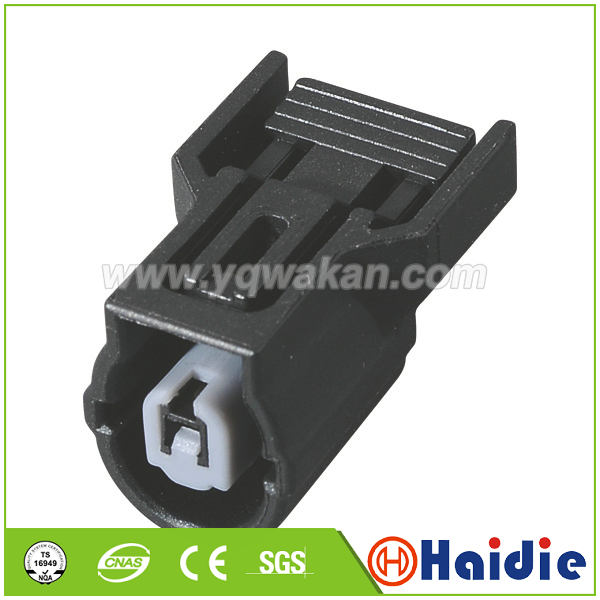 Free Shipping 5sets 1pin Sumitomo Auto Waterproof Honda Connector Motorbike Harness Plug Connector 6189-0940
