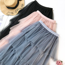 Cake Skirt Mesh Super Fire Long Layer Irregular Ruffles  Natural A-Line Solid Casual