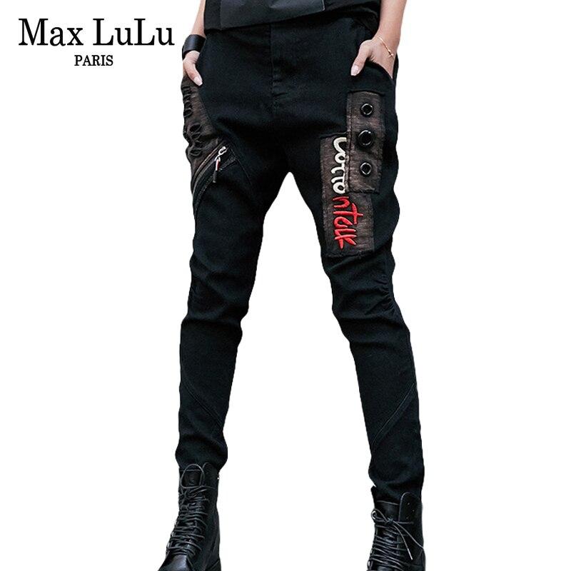 Max LuLu Spring Korean Style Girls Punk Harem Pants Women Embroidery Black Jeans Mujer Streetwear Woman Denim Trousers Plus Size