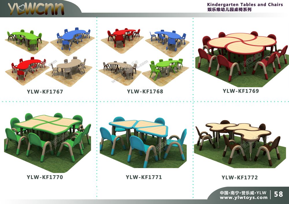 high quality kindergarten round plastic table with chairs,baby dinner table and chairs quincunx table games kindergarten children learn manual table can lift tables and chairs