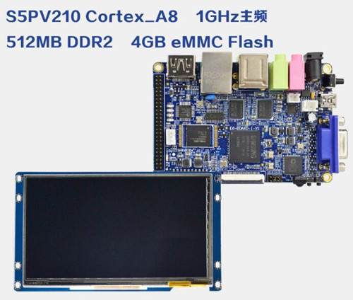 Nett Samsung Mini-pc E8 Cortex A8 Entwicklungsboard S5pv210 + 7,0 Zoll Hd Tft Lcd-bildschirm