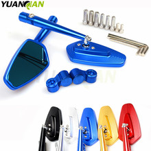 Motor Rearview Mirror Scooter Parts Universal motorcycle Scooter Rearview Mirrors for yamaha YZF-R125 WGP YZR-R1 YZF-R1S YZF-R25