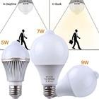 High Quality E27 5W/7W/9W LED Light Bulb with PIR Motion Sensor Auto Smart LED Body Infrared Lamp Light