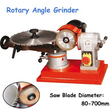 1pc 250W Grinder for Saw Blade Rotary Angle Grinder Manual Woodworking Machine Alloy Saw Blade JMY8-70