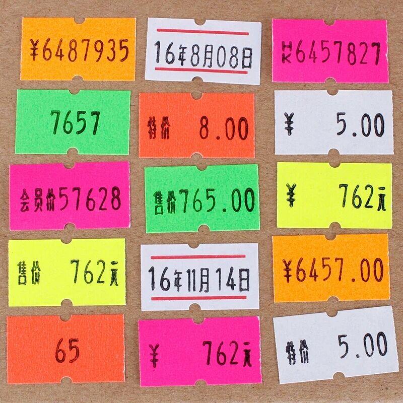 total 5500 pces preco de cor etiqueta 02