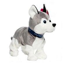 Электронная плюшевая игрушка ходячая собака кошка Звуковое управление робот Собаки Кошки интерактивная игрушка собака хаски игрушки для детей