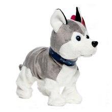 _ Ходячая собака кошка робот со звуковым управлением собаки