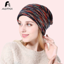 c9bd6d95 New Style Winter Warm Knitted Hats For Women Double Layer Thermal Lined Beanie  Cap Women Retro