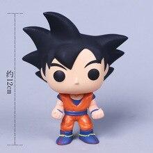 Dragon Ball Z Toy – Son Goku Action Figure