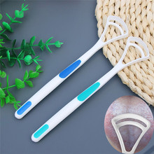 2 Pcs/Pack Quality Plastic Tongue Scraper Cleaner Professional Handle Dental Oral Care Hygiene Brush