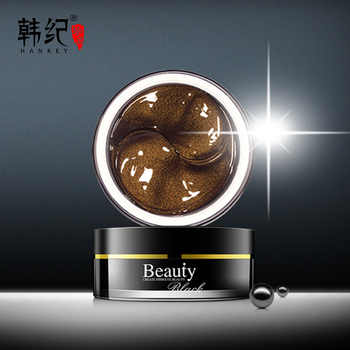60pcs Black Pearl Collage Golden Eye Mask Sleep Mask Eye Patches Whitening Anti Wrinkle Ageless Dark Circles Eye Mask Skin Care - DISCOUNT ITEM  35% OFF All Category