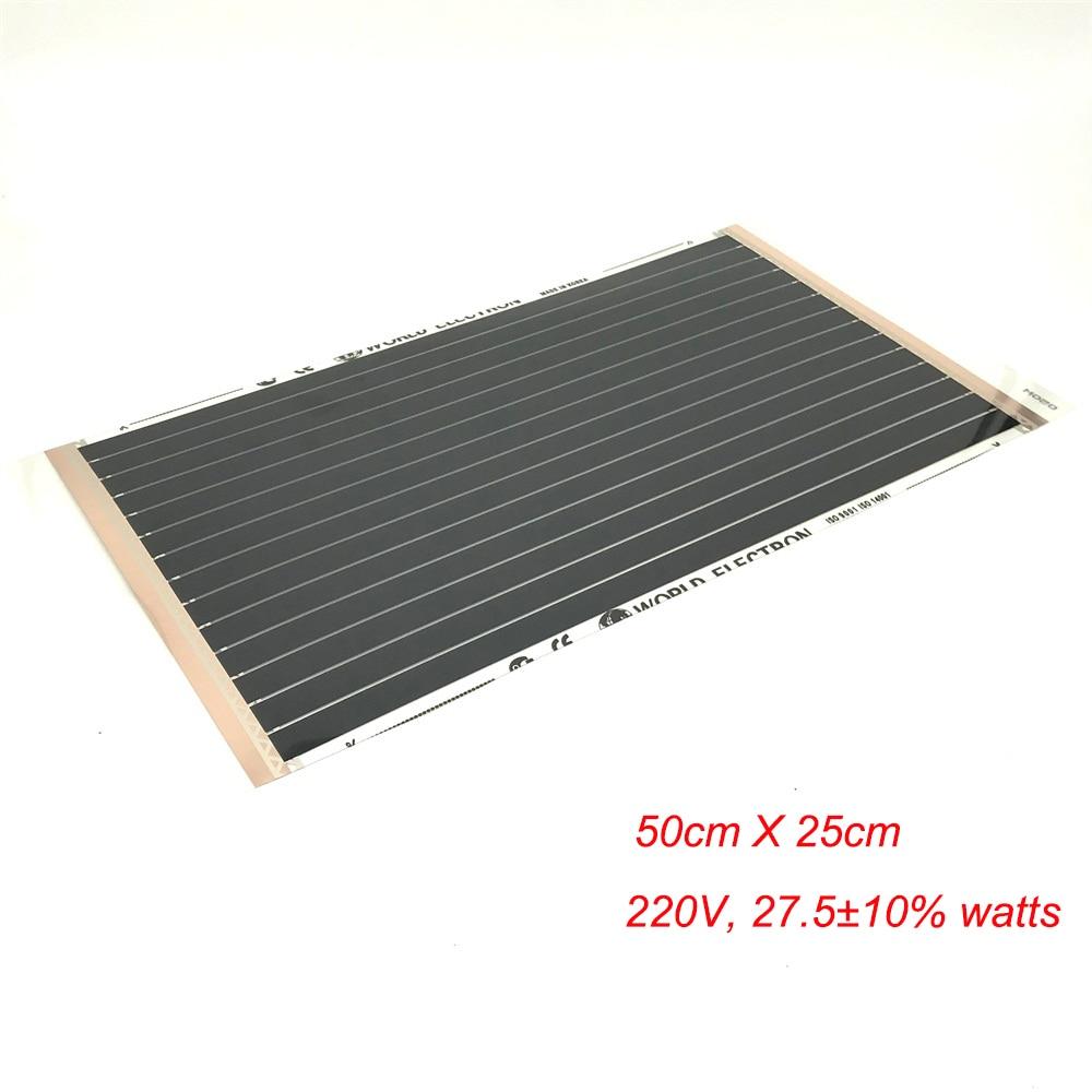 25cmX50cm Far Infrared Film Warm Floor For Pet Waterloo Electric Underfloor Heating Mats