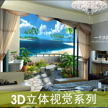 Custom seamless large mural stereoscopic space to expand green living room bedroom fabric wallpaper backdrop wall paper 3d 3d stereoscopic large mural custom wallpaper the living room backdrop bedroom fabric wall paper murals fashion romantic roses