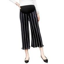 Брюки для беременных женщин новые плиссированные широкие брюки весенние свободные модные весенние брюки для беременных женщин