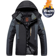 Plus size 5XL 6XL 7XL 8XL 9XL winter jacket men Waterproof windproof velvet warm parka coat