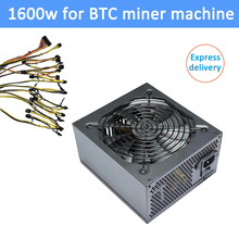 1600W miner machine power supply for BTC bitcoin server machine including multi 4Pin IDE 8pin 6+2Pin 24Pin SATA connectors