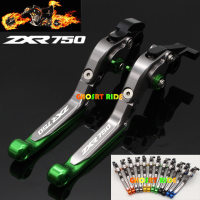 For Kawasaki ZXR750 ZXR 750 1989 1995 Motorcycle Brake Levers Adjustable Folding Bike Extensible CNC Clutch