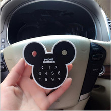 1Pcs Creative Telephone Number 9*9.8cm Cartoon Mickey Car Styling Parking Card With Suckers