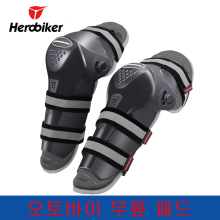 цена на HEROBIKER Motocross Knee Protector Guard Motorcycle Knee Pads Joelheira Skiing Kneepad Moto Knee Brace Support Protective Gear
