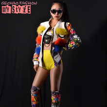 woman female PU white leather jacket coat outerwear costumes dj jazz clothes wear singer dancer party show performance bar