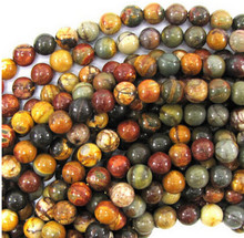 "DYY + + + 819> 5 Strand Nowy 8mm multicolor picasso jasper kule 15""(China)"